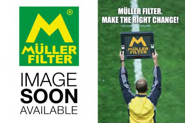 Filtru aer MULLER FILTER PA3654